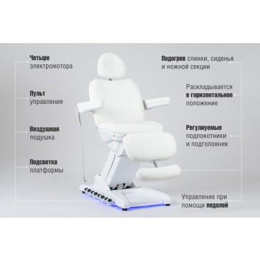 """Косметологическое кресло """"SD-3872"""" 4 мотора"""