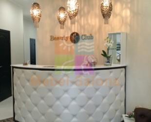 Салон красоты «Beauty Club»